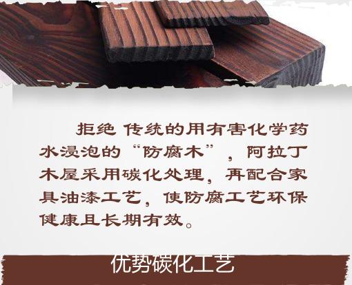 木屋设计,木屋厂家,木屋修建,木屋定制,