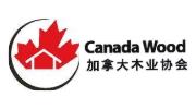 加拿大木业协会