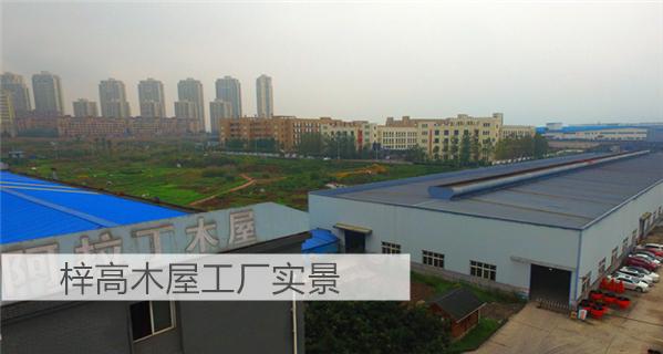 现代化生产基地