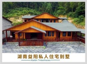 湖南木屋-益阳私人住宅木别墅项目
